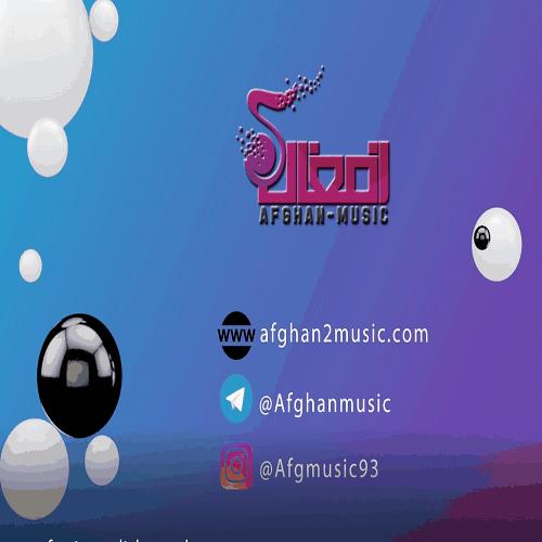 Best Site Afghan Music 7/24
